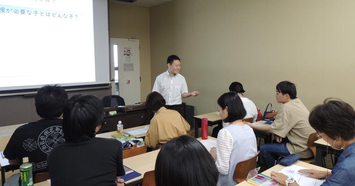 前田 智行の教室ページの見出し画像