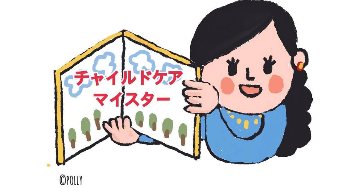 磯部 一恵の教室ページの見出し画像