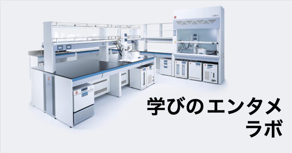 濱田 航太の教室ページの見出し画像