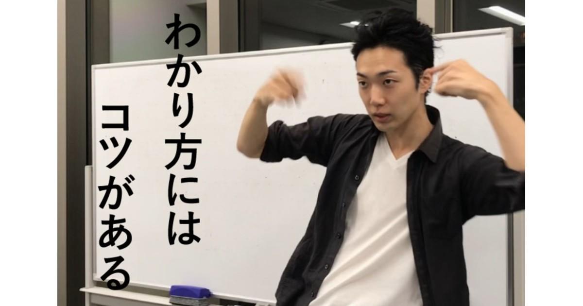 稗田 友明 (ひえだ ともあき)の教室ページの見出し画像