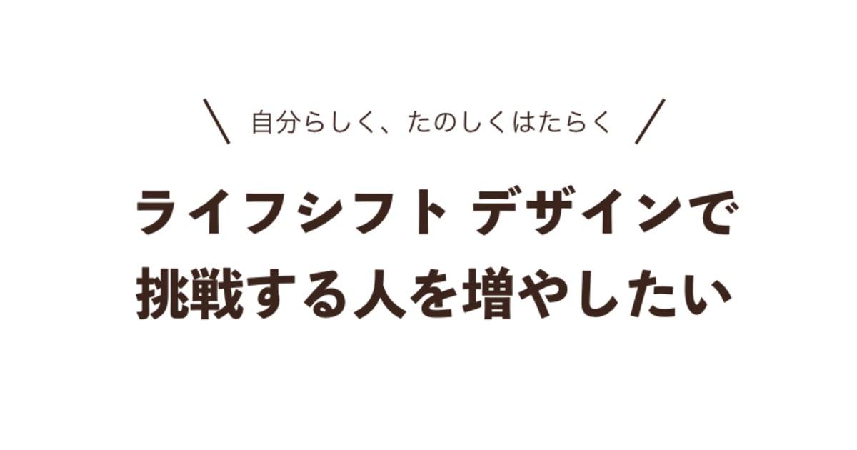 有村 凪(なぎ)の教室ページの見出し画像
