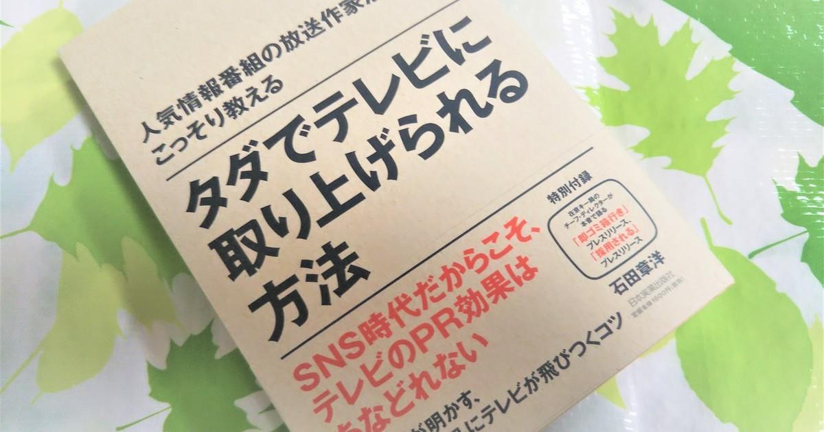 石田 章洋の教室ページの見出し画像