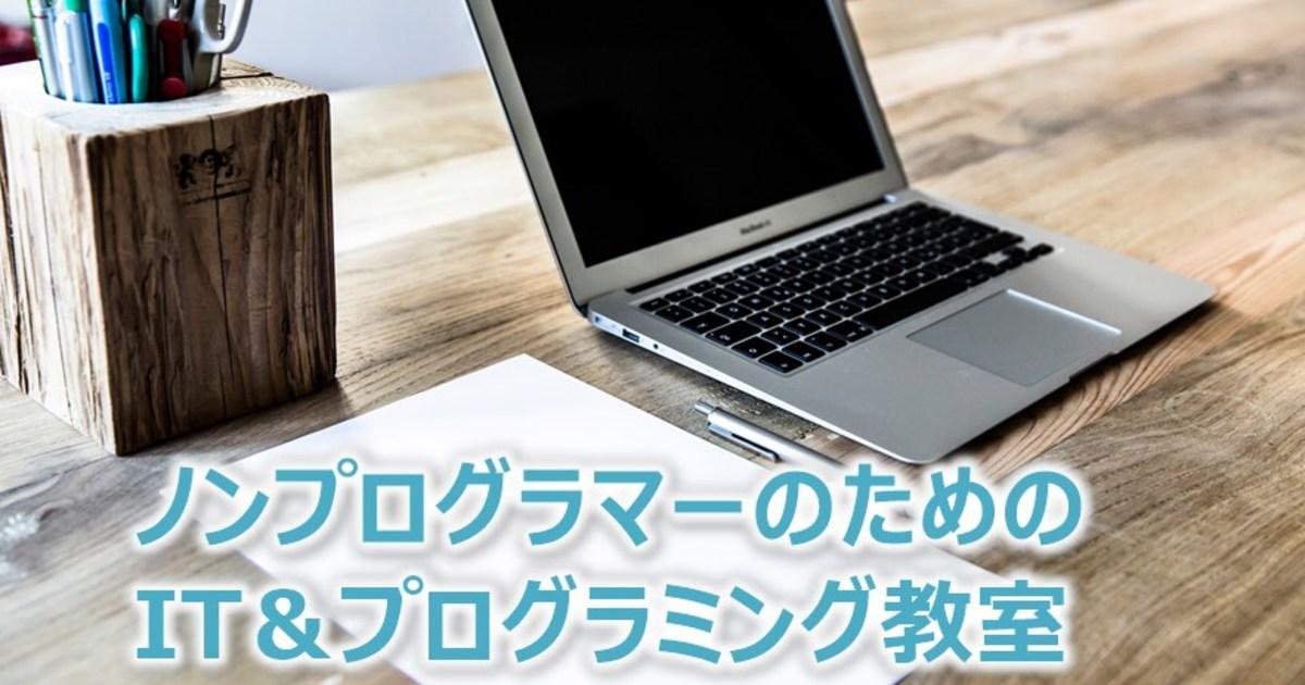 高橋 宣成の教室ページの見出し画像