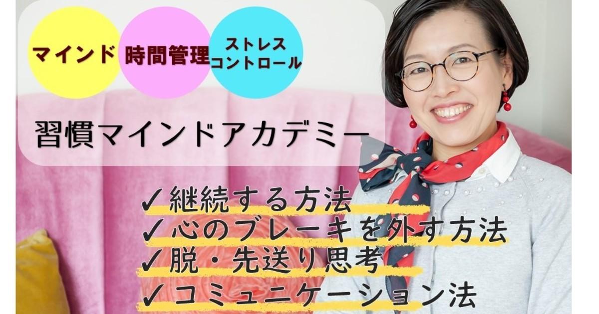 菊地 若奈の教室ページの見出し画像