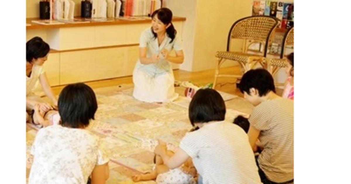 相良 稔子の教室ページの見出し画像