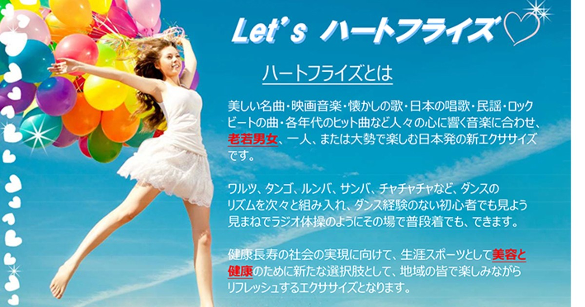 Suzuki Yasukoの教室ページの見出し画像