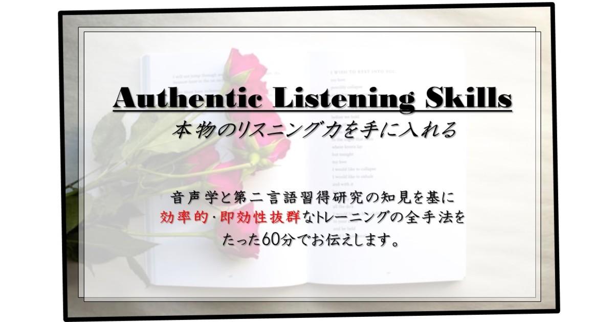 前田 泰樹の教室ページの見出し画像