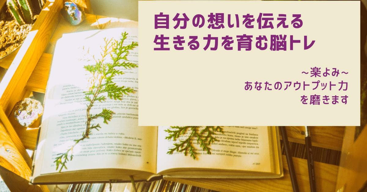 佐藤 千恵子の教室ページの見出し画像