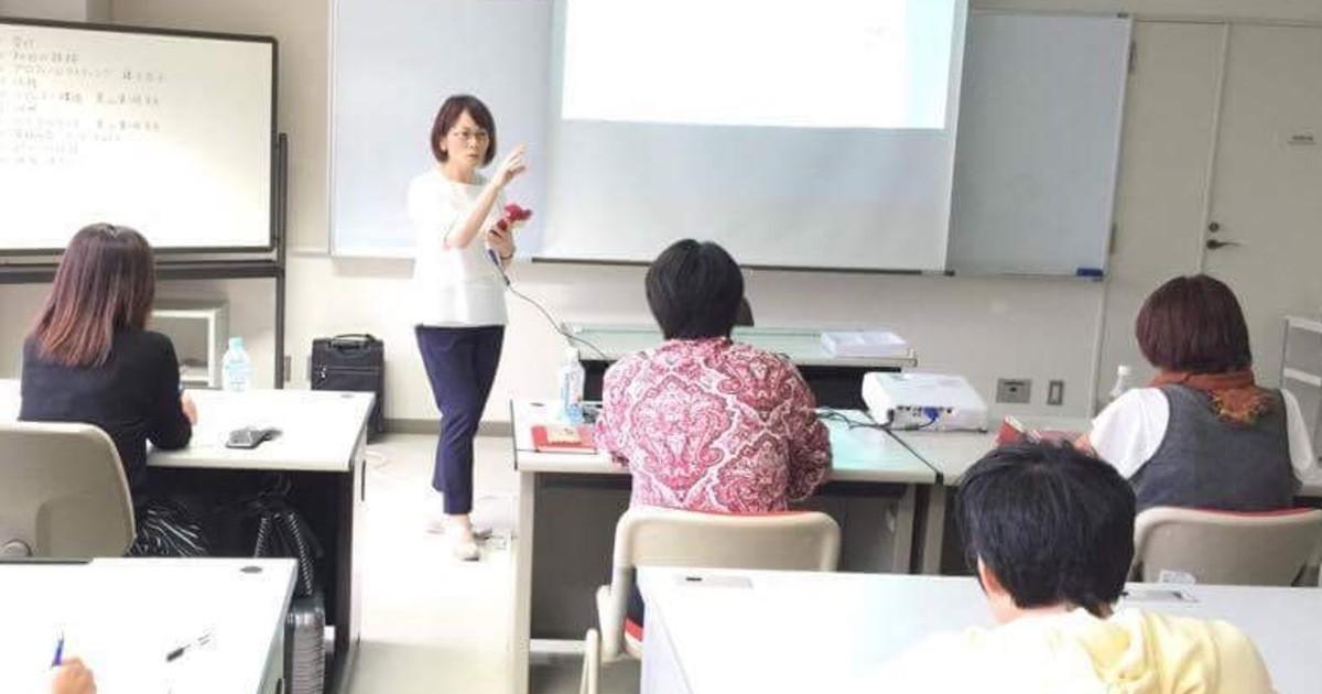 藤士 恭子の教室ページの見出し画像