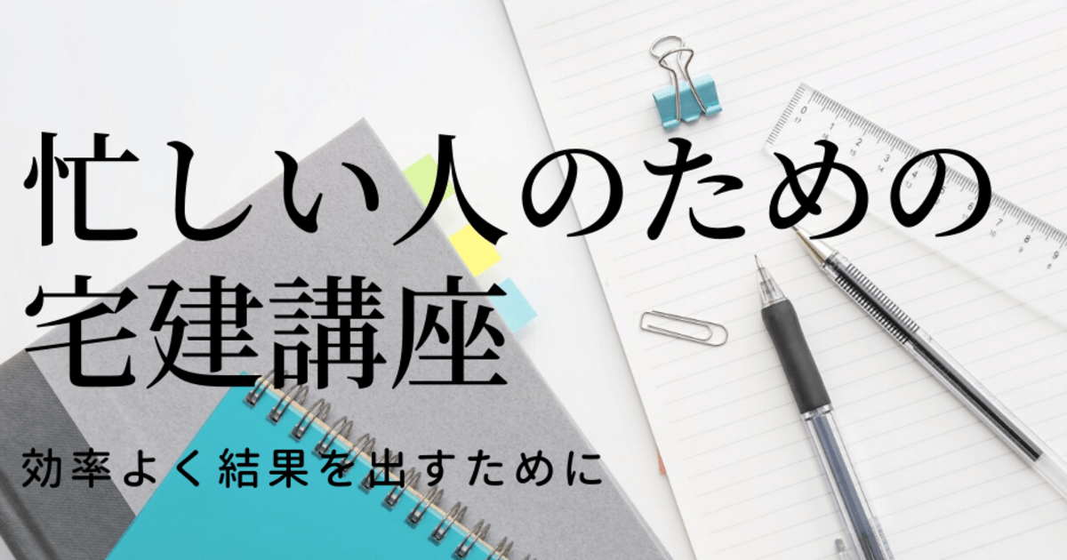 吉田 顕太の教室ページの見出し画像