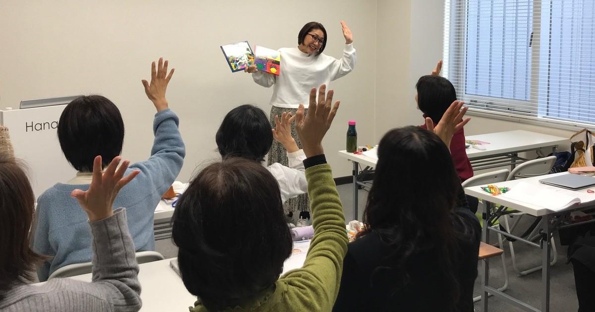 吉海 りえの教室ページの見出し画像