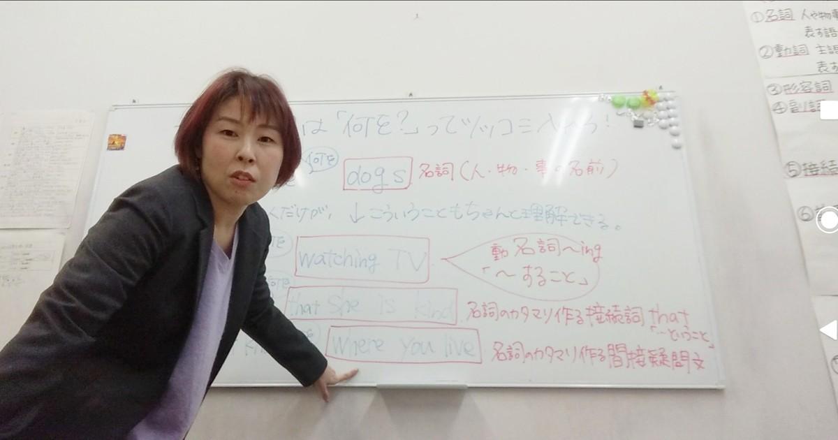名洗 由美子の教室ページの見出し画像