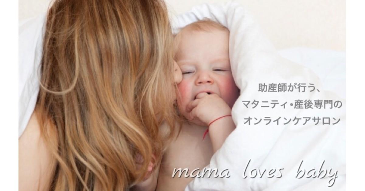 森田 由美の教室ページの見出し画像
