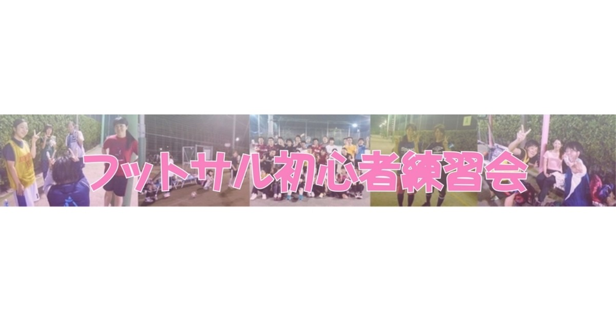 Tsuruoka Shintarouの教室ページの見出し画像