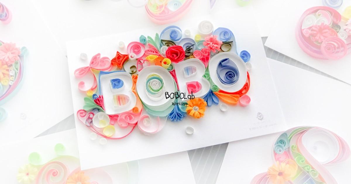 BOBOLab makiの教室ページの見出し画像