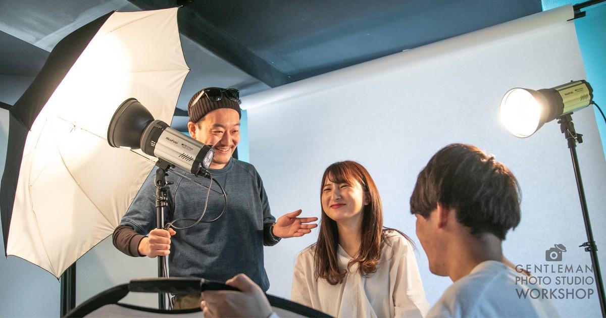 GENTLEMAN フォト スタジオ-現役プロと動画・写真が楽しく学べる!レッスン教室ページの見出し画像