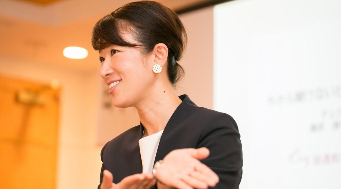 企業医療接遇講師 増田美子の教室ページの見出し画像