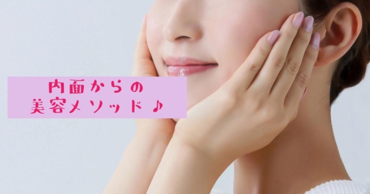 Saotome Yukoの教室ページの見出し画像
