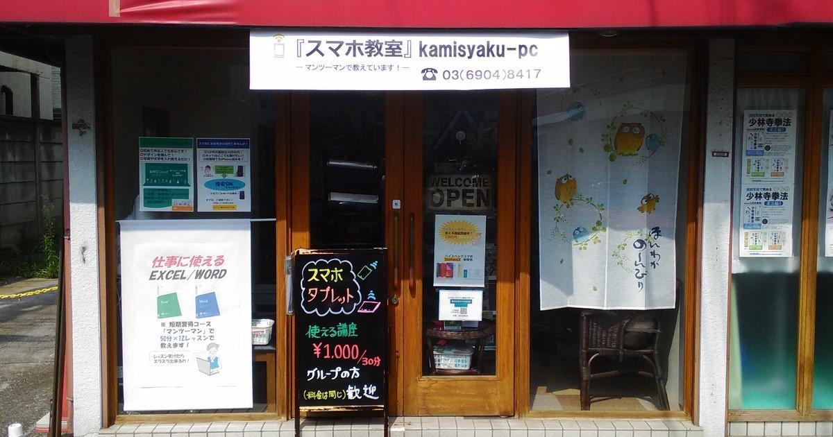 伊藤  誠の教室ページの見出し画像