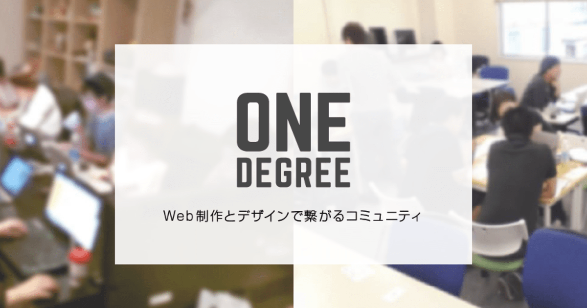 Akatani Yoheiの教室ページの見出し画像