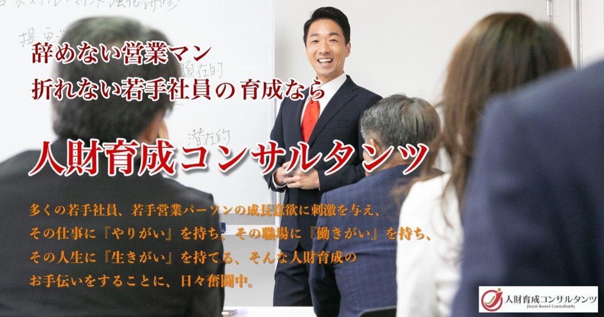 本吉 善弘の教室ページの見出し画像