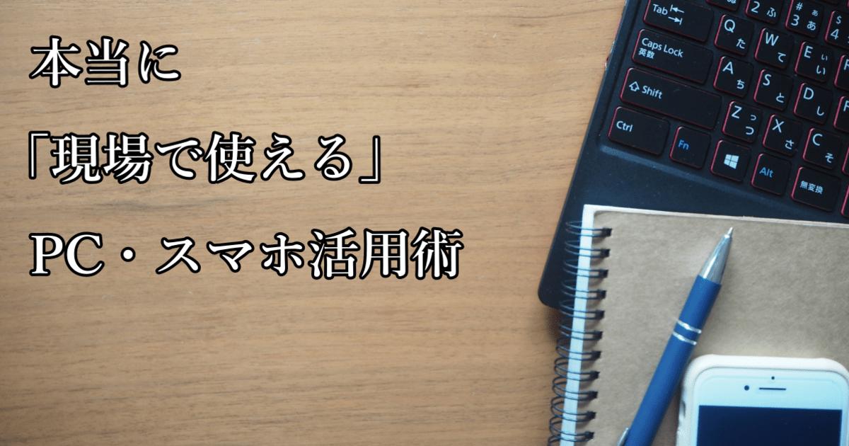 今井 洋介の教室ページの見出し画像