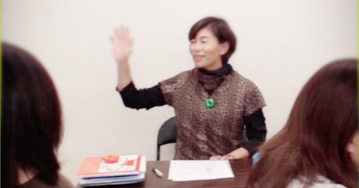 徳田  聡美の教室ページの見出し画像