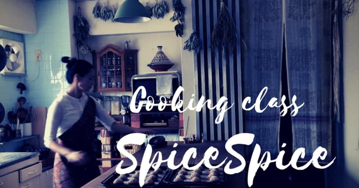 Ayami SpiceSpiceの教室ページの見出し画像