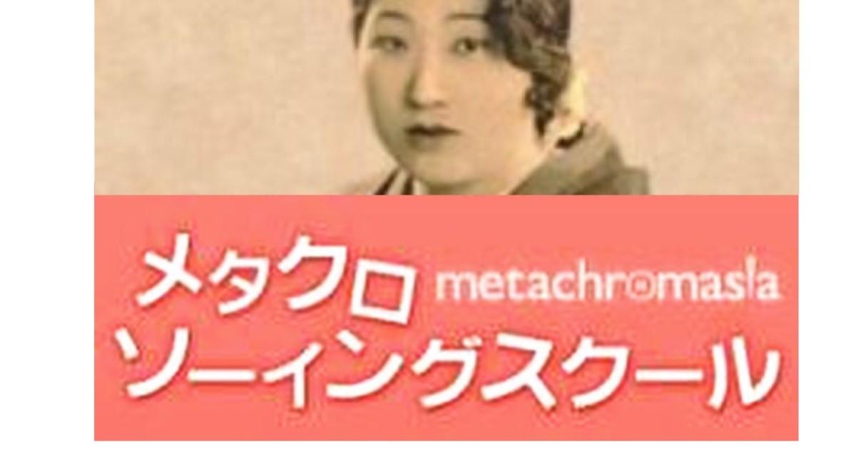 石橋 直子の教室ページの見出し画像
