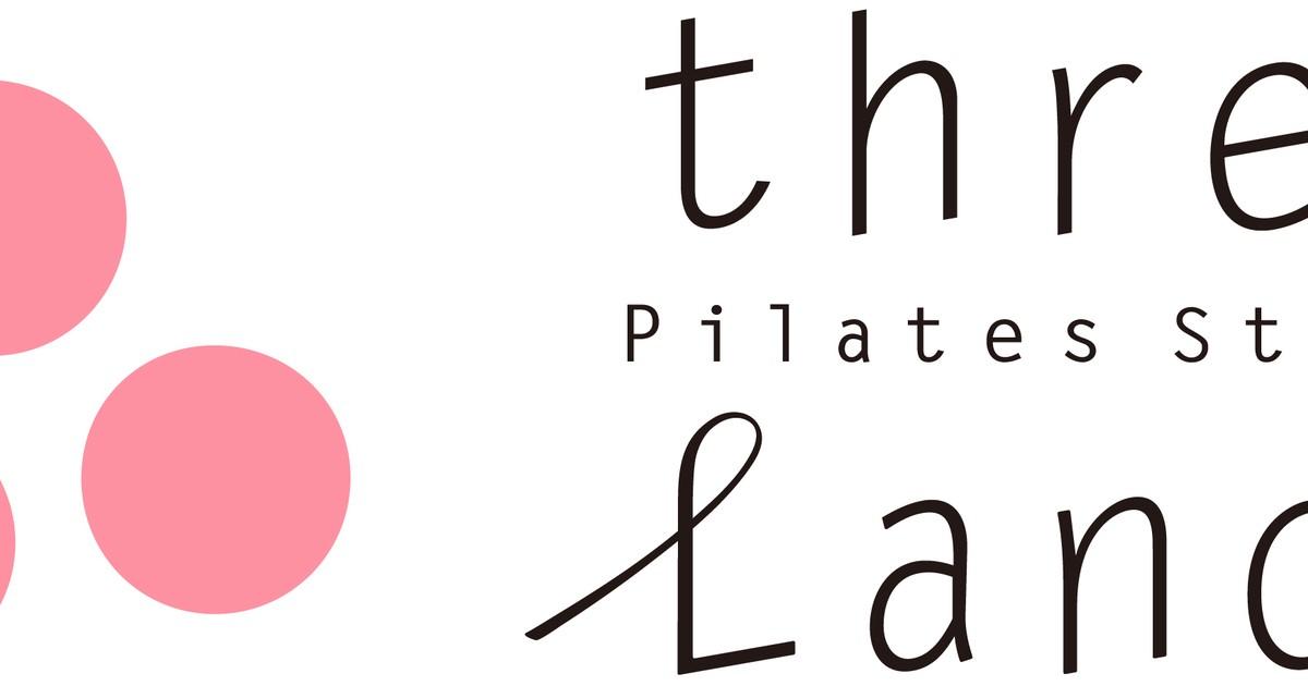 大阪梅田ピラティススタジオ スリーランズthreelands-健康な身体創り・運動苦手さんを応援します!!教室ページの見出し画像