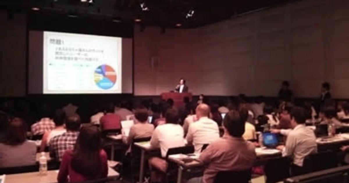 後藤塾-これまで2000名が受講したITマーケティング講座教室ページの見出し画像