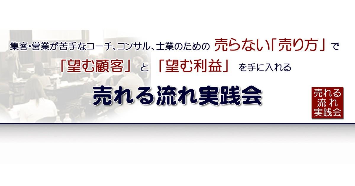 小宮 勇人の教室ページの見出し画像