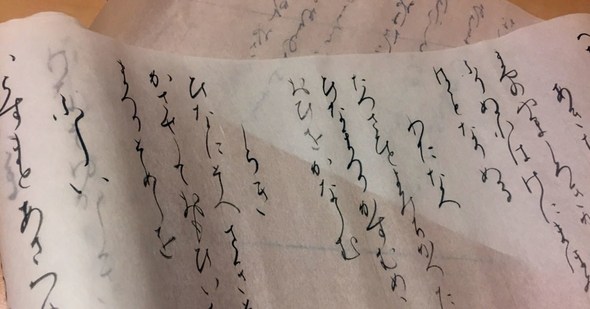 平成和歌所-平成和歌所教室ページの見出し画像