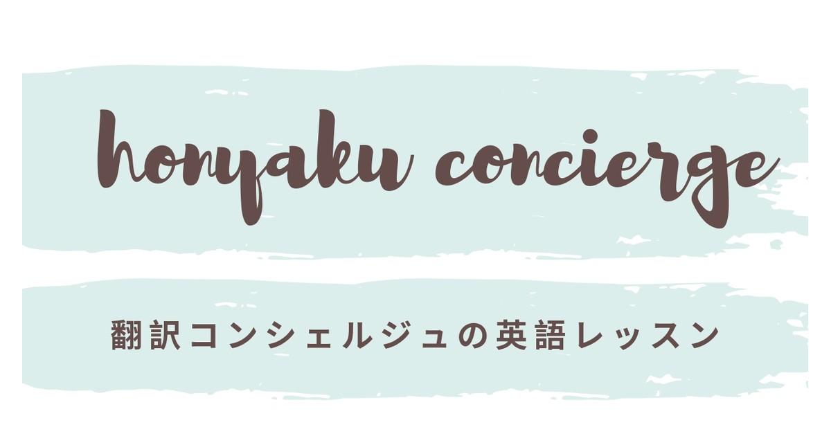 松崎 由起子の教室ページの見出し画像