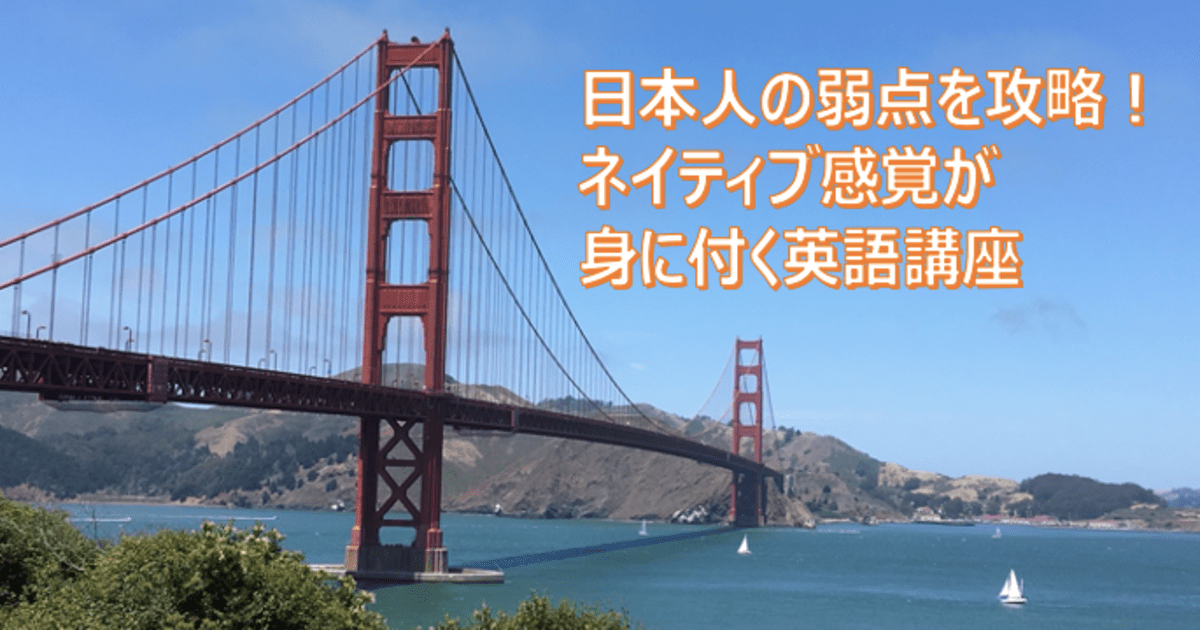 小島 由美香の教室ページの見出し画像