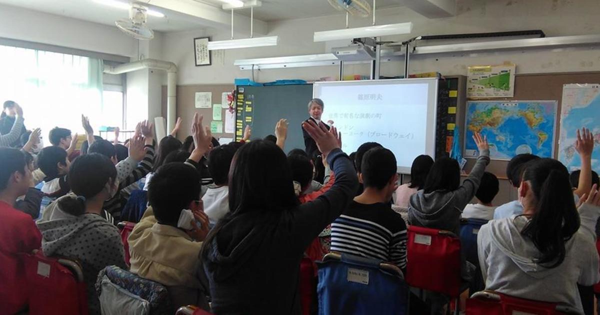 篠原 明夫の教室ページの見出し画像