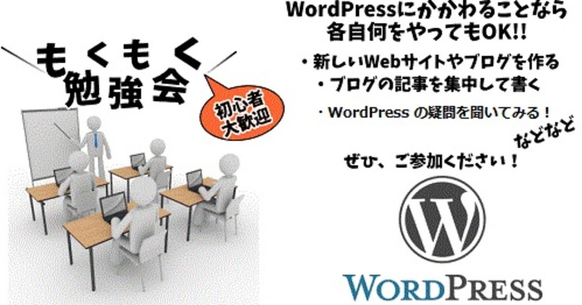 茂田 道輝の教室ページの見出し画像