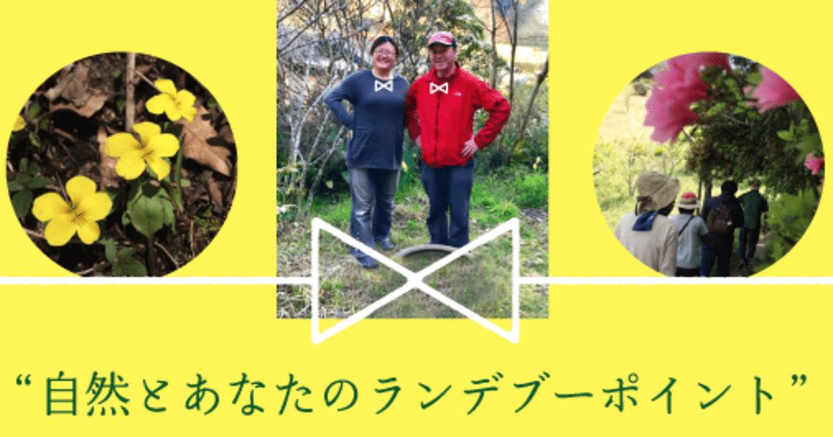 冨永 修の教室ページの見出し画像