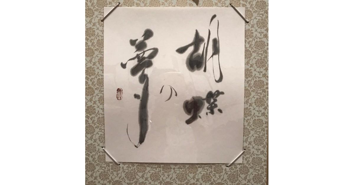 利根川 秀佳の教室ページの見出し画像