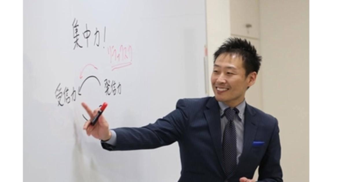 上前 拓也の教室ページの見出し画像