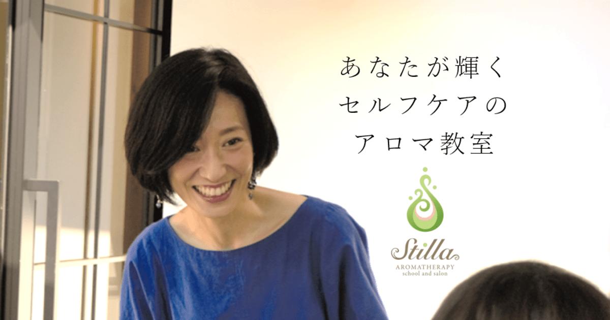 富田 ゆかの教室ページの見出し画像