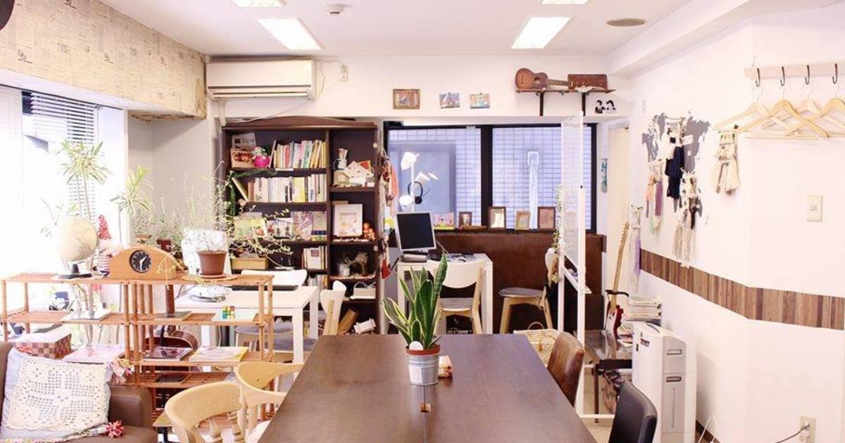 Reina Uedaの教室ページの見出し画像