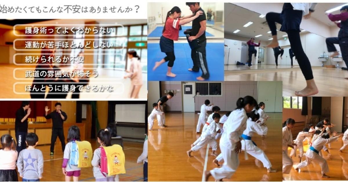 三浦 裕介の教室ページの見出し画像