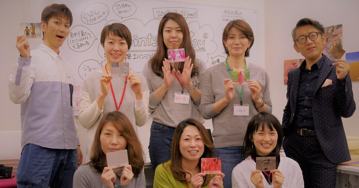 江口 正勝の教室ページの見出し画像