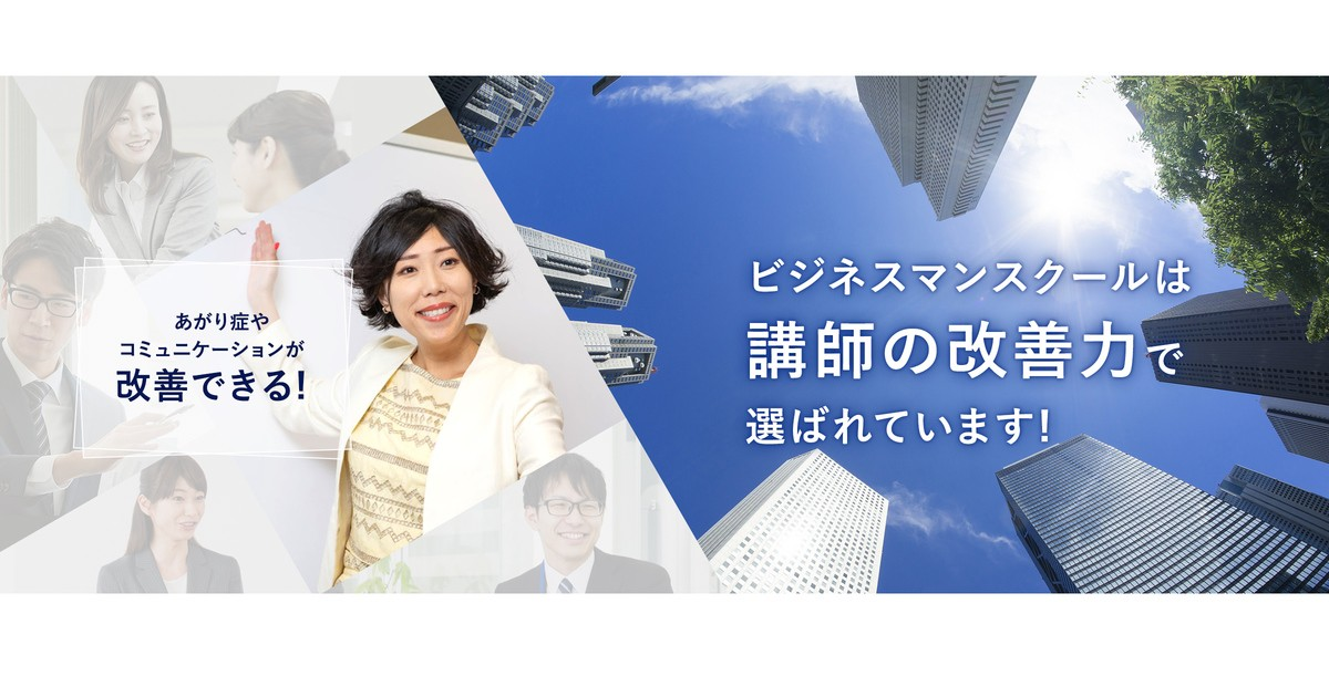 村本 麗子の教室ページの見出し画像