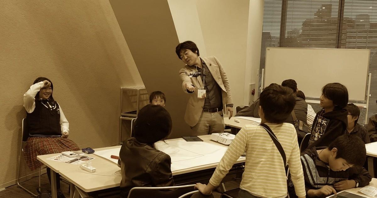 斉藤 靖の教室ページの見出し画像