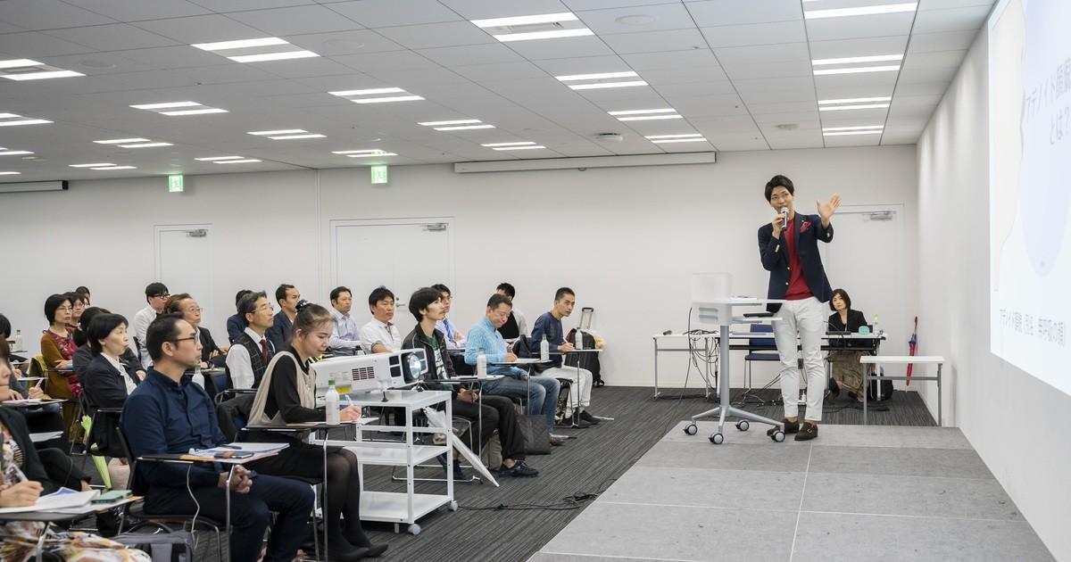 依田 恭平の教室ページの見出し画像