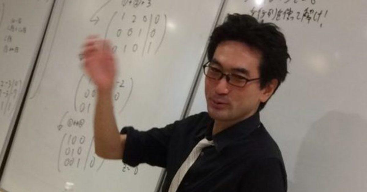 田中 潤の教室ページの見出し画像