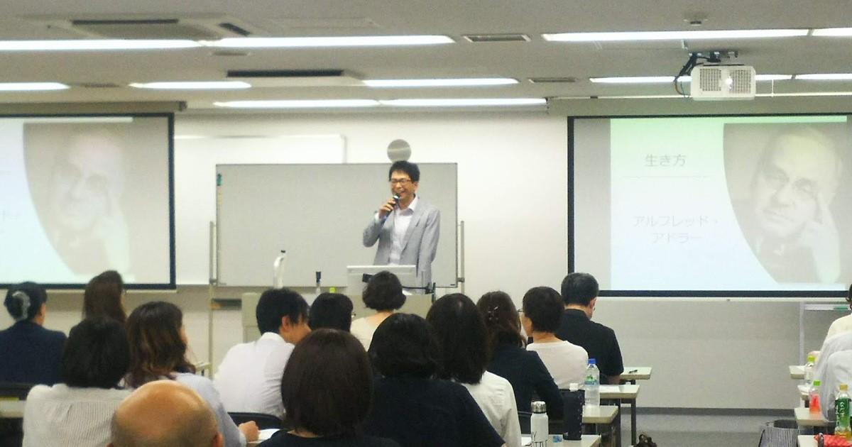佐藤 たけはるの教室ページの見出し画像