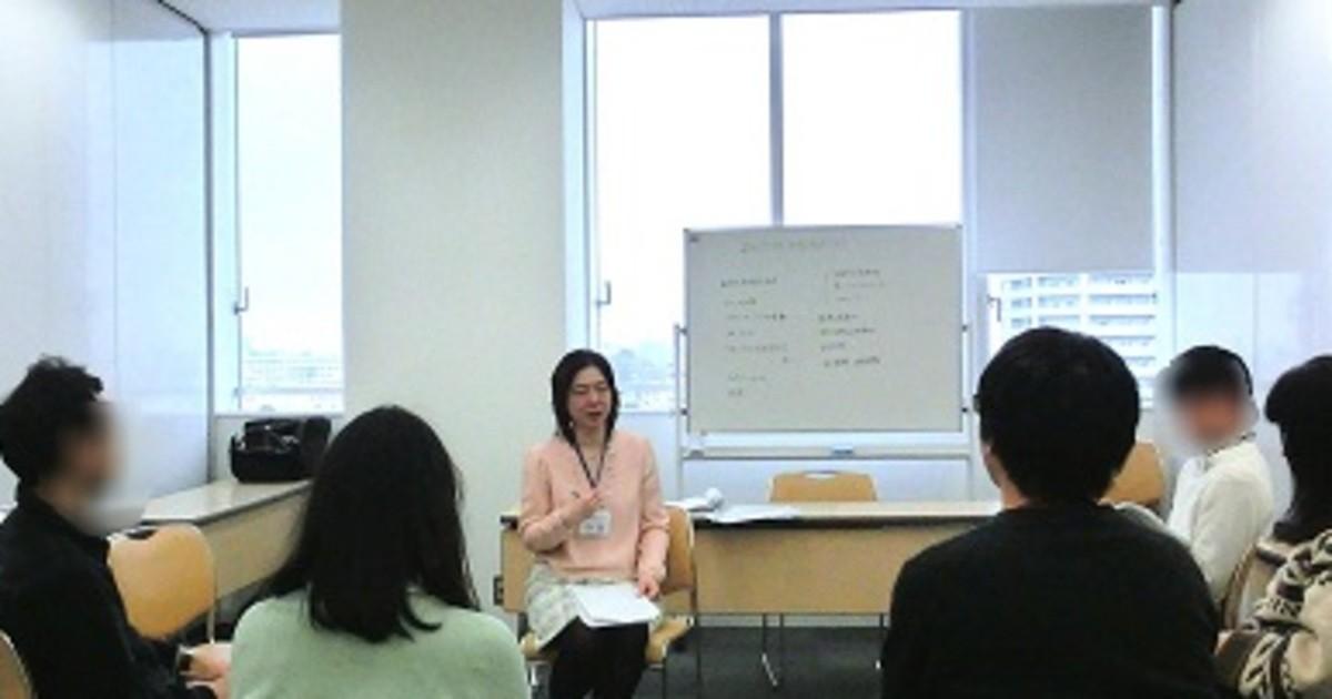 小山 真由子の教室ページの見出し画像